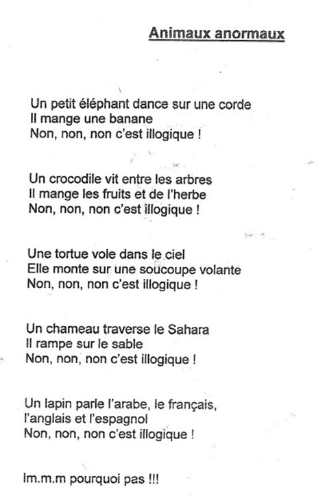 Ecole Robert Desnos - Tunis - Les animaux anormaux